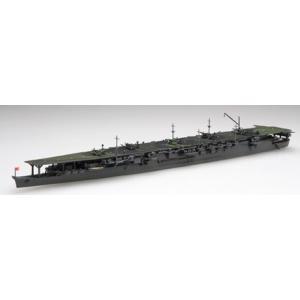 特24 日本海軍航空母艦 龍鳳 昭和20年  フジミ 1/700 特シリーズ プラモデル