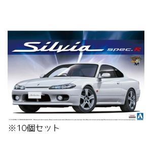 1/24 ザ・ベストカーGT No.25  S15 シルビア Spec.R   10個セット アオシマ プラモデル 返品不可|minato-m