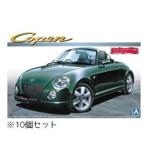 1/24 ザ・ベストカーGT No.29 コペン アクティブトップ 10個セット  アオシマ   プラモデル 返品不可|minato-m