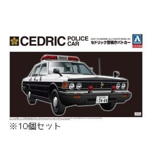 1/24 ザ・ベストカーGT No.63 430セドリックセダン 警視庁パトロールカー  10個セット  アオシマ   プラモデル 返品不可|minato-m