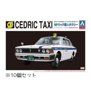 1/24 ザ・ベストカーGT No.64 430セドリックセダン 200STD 個人タクシー 10個セット  アオシマ  プラモデル 返品不可|minato-m