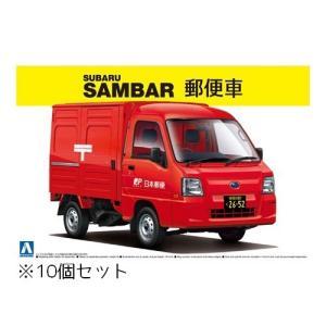 1/24 ザ・ベストカーGT No.92  '12 サンバートラック 郵便車  10個セット  アオシマ   プラモデル 返品不可|minato-m