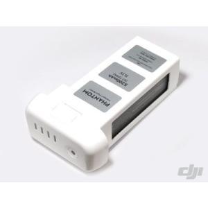 DJI PHANTOM 2 Vision NO.1 3S11.1V/ 5200mAh リポバッテリー|minato-m