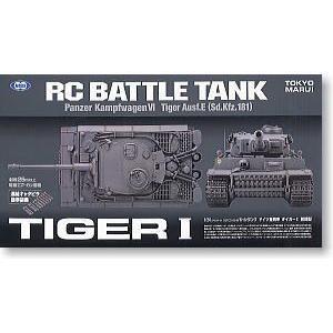 東京マルイ1/24 RCバトルタンク タイガーI 初期型|minato-m
