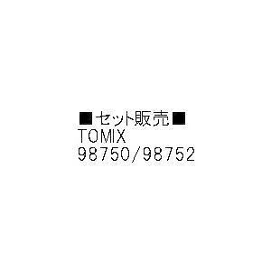 セット販売 10-818/10-819 489系 急行「能登」 基本セット+増結セット  カトー Nゲージ 2020年03月予約 再販|minato-m