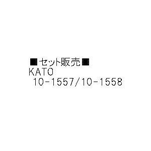 セット販売 98391/98392  JR 223-2000系 近郊電車 (新快速) 基本セット+増結セット トミックス  Nゲージ 2020年12月予約|minato-m