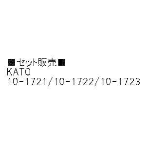 セット販売  HO-9059/HO-9060 JR 485・489系 特急電車 (雷鳥) 基本セット+増結セット トミックス  HOゲージ 2020年12月予約|minato-m