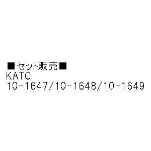 セット販売 10-1647/10-1648/10-1649 東武鉄道 8000系 (更新車) 4両基本+4両増結+先頭車2両増結 カトー  Nゲージ 2020年12月予約|minato-m