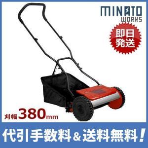 ミナト 手押し芝刈り機 LMA-380 (リール式5枚刃/刈幅380mm) [手動 芝刈機 モアー 草刈機](lma-380) [r10][s30] minato-works
