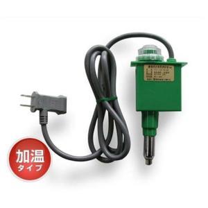 昭和精機 加温用サーモスタット グリーンサーモ12F (100V専用/1200W)|minatodenki