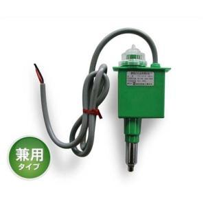 昭和精機 加温・冷却兼用サーモスタット グリーンサーモ15F(3) (100V・200V対応)|minatodenki