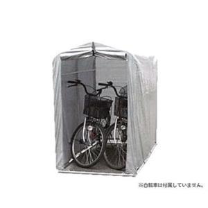 アルミス アルミ製サイクルハウス 2S型 (自転車2台用)|minatodenki