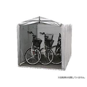 アルミス アルミ製サイクルハウス 3S型 (自転車3台用)|minatodenki