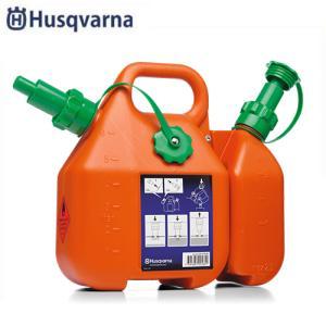 ハスクバーナ コンビ缶 505698000 (燃料6L/チェンオイル2.5L) [Husqvarna 燃料缶 オイル缶 チェンソー]|minatodenki