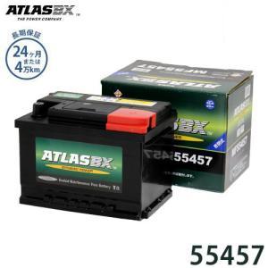 アトラス バッテリー 55457 (外国車用/密閉式) [カーバッテリー 互換:55566/55040/55559][ATLAS 554-57]|minatodenki