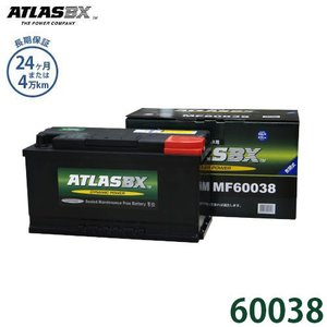 アトラス バッテリー 60038 (外国車用/密閉式) [カーバッテリー 互換:58827/59218/60044/60038][ATLAS 600-38]|minatodenki