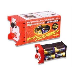 末松電子 電気柵 ゲッターシステム用 電源機器 801 『ゲッターアルカリ電池12V』 [電柵 電気牧柵]|minatodenki