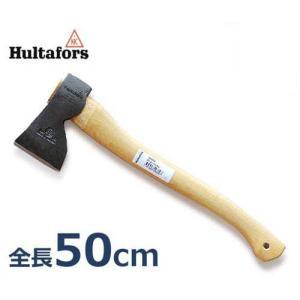 フルターフォッシュ(Hultafors) 大工斧 『カーペンター』 840304 (全長50cm)|minatodenki