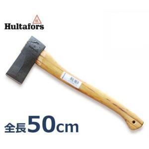 フルターフォッシュ(Hultafors) 小型薪割り斧 『スプリッティング50』 840581 (全長50cm)|minatodenki