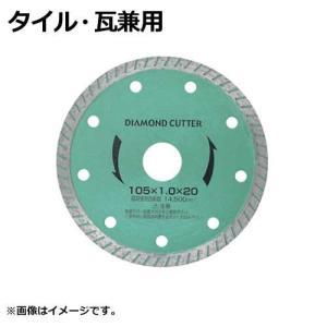 アイウッド ダイヤモンドカッター タイル・瓦兼用 89920 (外形105mm)|minatodenki