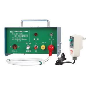 末松電子 電気柵 ゲッターシステム本器 AC-20 (100V式) [イノシシ用 猪用 防獣フェンス 電柵 電気柵 電気牧柵]|minatodenki