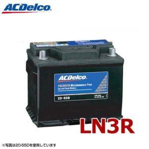 ACデルコ バッテリー LN3R (欧州車用/DIN規格) [AC Delcoバッテリー]|minatodenki