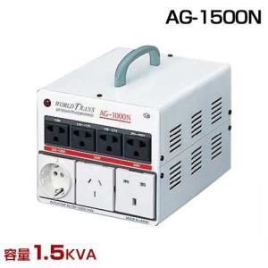 スワロー 海外機器用ダウントランス AG-1500N [変圧器 降圧トランス]|minatodenki