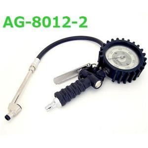 旭産業 エアーチャック ゲージボタル AG-8012-2 (12キロ対応/小口径ダブルチャック)|minatodenki