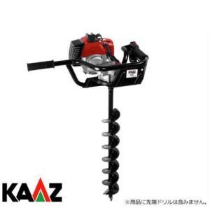 カーツ エンジンオーガー AG400 (32.6cc/ドリル無し)ウオームギヤー採用 [アースオーガー ・穴掘り機 ・穴掘機]|minatodenki