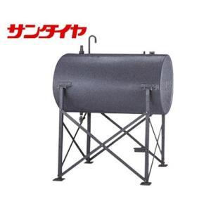サンダイヤ 横型(H型)1Kリットル 灯油用大容量オイルタンク AH2-990GJ 【返品不可】|minatodenki