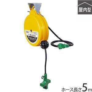 日動 自動巻電線リール AL-053 (電線長さ5m) [オートリール]|minatodenki