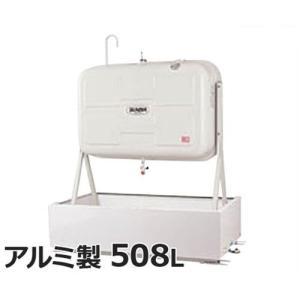 サンダイヤ 灯油タンク用 防油堤 AL-500G (適用タンク:KS2-500/KS2-490/KM2-490)|minatodenki