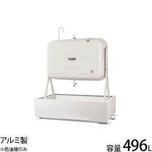 サンダイヤ 灯油タンク用 防油堤 AL-500R (適用タンク:KS2-490/KS2-500)|minatodenki