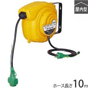 日動 自動巻電線リール AL-E103N (電線長さ10m)|minatodenki