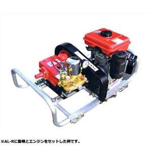 エンジン・モーター用セット台 アルミマイティーセット台 AL-R (ベルトカバー付き)|minatodenki