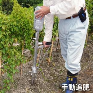 ハナオカ アルミ追肥機 ALT-01 (ペットボトルタイプ) [肥料散布機・追肥機]|minatodenki