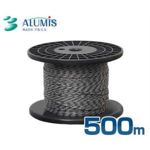 アルミス 電気柵ファームガード専用 『ファームコード 500m』 (直径2mm) [電柵 電気牧柵][r20]