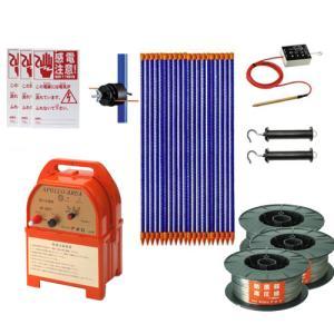 アポロ 電気柵 5反750m×2段張りセット (電池式/アルミ線) [電柵 電気牧柵]|minatodenki