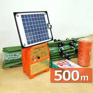 アポロ ソーラー式 電気柵 500m×2段張り イノシシ用セット [イノシシ用 猪用 防獣フェンス 電柵 電気牧柵]|minatodenki