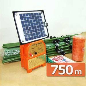 アポロ ソーラー式 電気柵 750m×2段張り イノシシ用セット [イノシシ用 猪用 防獣フェンス 電柵 電気牧柵]|minatodenki