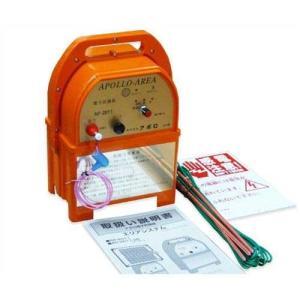 アポロ 電気柵 エリアシステム AP-2011 本体のみ (単1乾電池8個付)|minatodenki