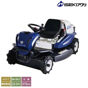イセキアグリ 乗用草刈り機 RM983 (HST無段階変速装置/刈幅975mm) [イセキ 乗用モアー 乗用草刈り機]|minatodenki