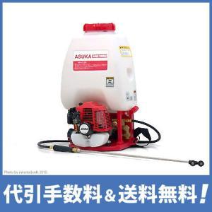 【取扱終了】カーツ エンジン動噴(噴霧器・噴霧機) AS231P [高圧30キロ型 タンク容量23L]|minatodenki