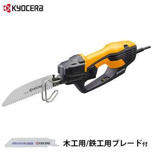 リョービ 電動ノコギリ ASK-1000 (木工用/鉄工用ブレード付) [RYOBI 電気のこぎり ...