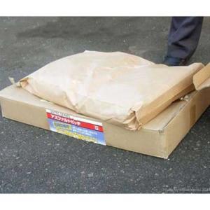 ユニテック アスファルト補修材 (20kg)|minatodenki
