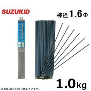 スズキッド 一般軟鋼用 溶接棒 PB-44 1.6Φ×1kg [スターロードB-3 スター電器 SUZUKID 溶接機]|minatodenki