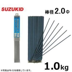 スズキッド 一般軟鋼用 溶接棒 スターロードB-3 PB-45 (2.0Φ×1kg) [スター電器 SUZUKID 溶接機]|minatodenki