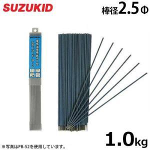 スズキッド 一般軟鋼用 溶接棒 スターロードB-3 PB-46 (2.6Φ×1kg) [スター電器 SUZUKID 溶接機]|minatodenki