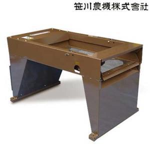 笹川農機 電動 土ふるい機 (篩い網4mm/7mm 2種付) [砂ふるい機]|minatodenki