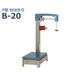 ヤマト F型 台はかり B-20 (20kg型)|minatodenki